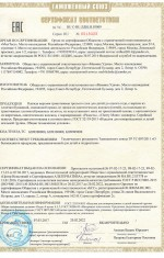 Сертификаты Конверты