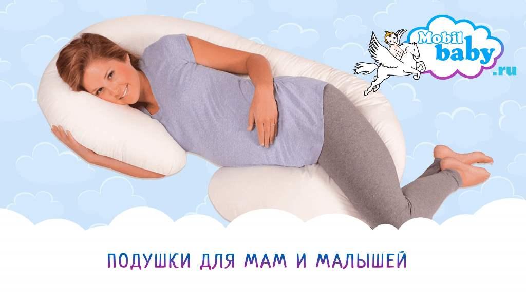 1-Podushki-dlya-Mam