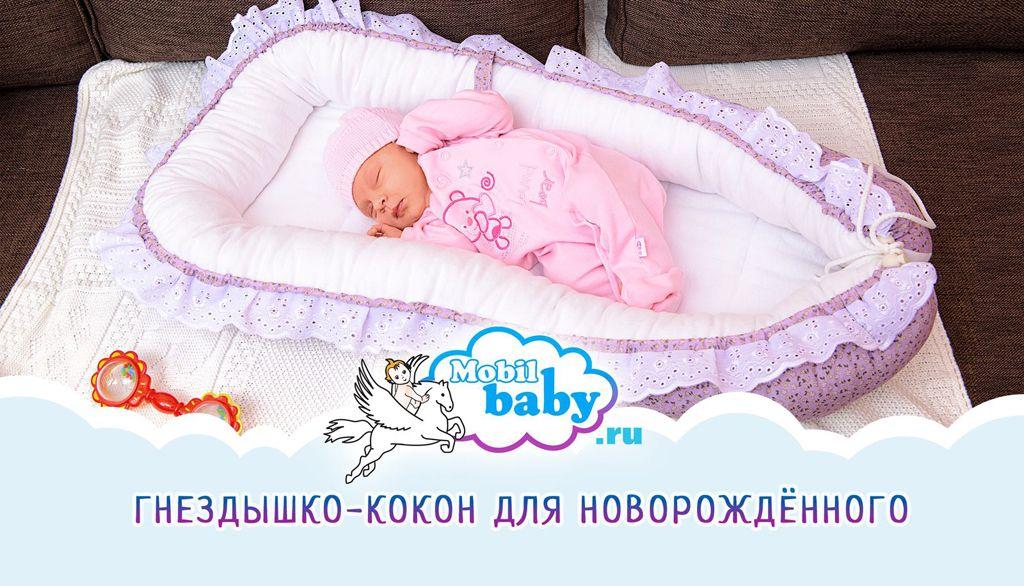 4-1-Gnezdyshko